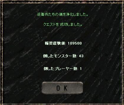 a0075647_6481632.jpg