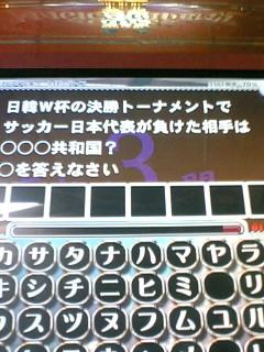a0066538_23165270.jpg