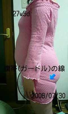 e0013439_23365273.jpg