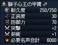 c0080816_2064085.jpg