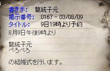 a0010745_0501470.jpg