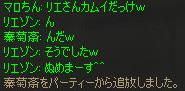 c0017886_11583520.jpg