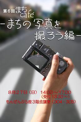e0080529_23046.jpg