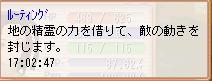 a0051633_2341426.jpg
