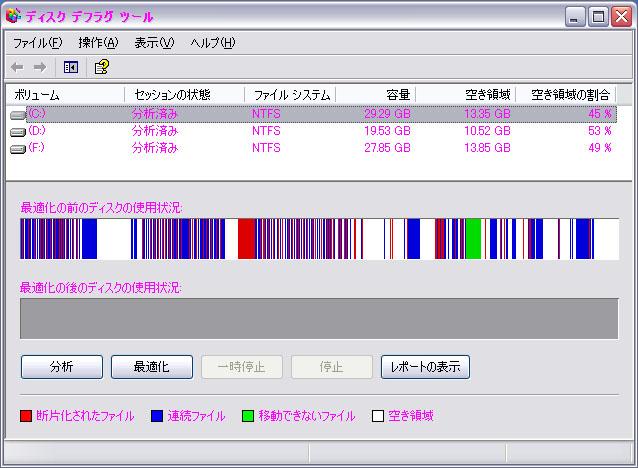 c0075266_18475765.jpg