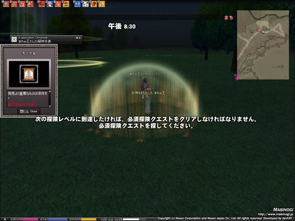 c0079911_911951.jpg