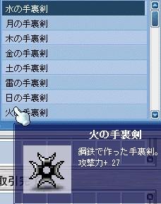 a0057465_420928.jpg