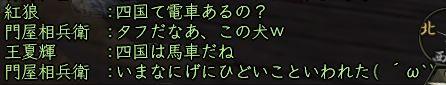 a0032309_10194010.jpg