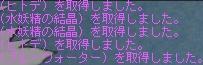 c0051934_2532051.jpg
