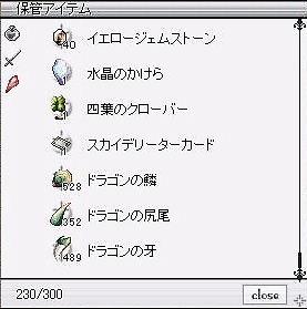 e0018645_0413360.jpg