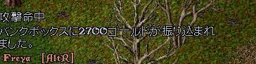 e0061279_450770.jpg