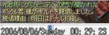c0031810_23143820.jpg