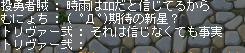 c0079202_2237232.jpg