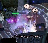 a0052362_1533142.jpg