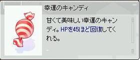 e0092915_18415888.jpg