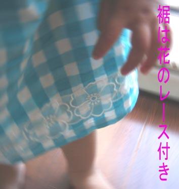 a0073828_1917098.jpg