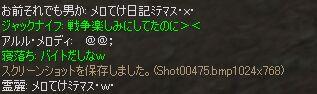 c0022896_21344815.jpg