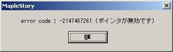 e0072649_18194829.jpg