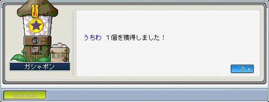 e0087434_003440.jpg