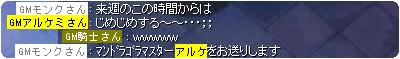e0087846_19482136.jpg