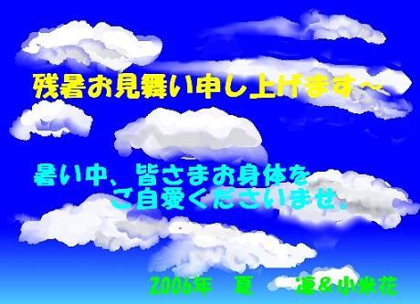 e0023790_14315233.jpg