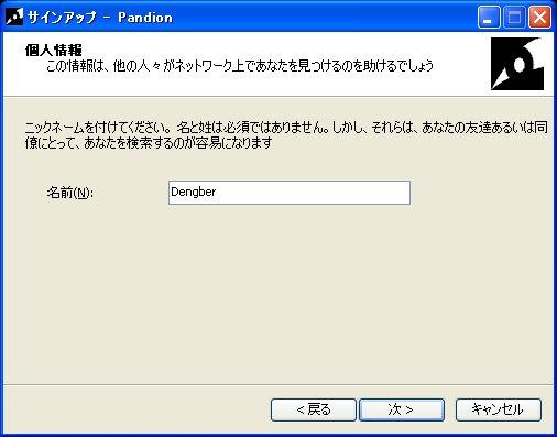 e0093688_10461375.jpg