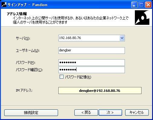e0093688_1046236.jpg