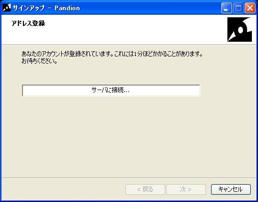 e0093688_10462962.jpg