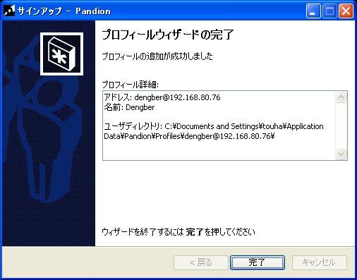 e0093688_1046484.jpg
