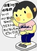 a0081867_617303.jpg