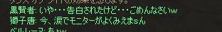 c0022896_1031819.jpg