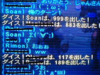 e0027797_1994534.jpg
