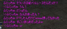 c0022896_21133935.jpg