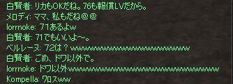 c0022896_21143464.jpg