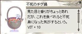 e0056067_152850.jpg