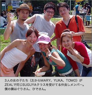 a0028078_2512947.jpg