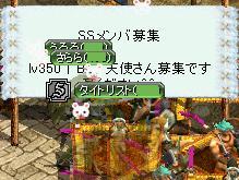 c0077816_20552362.jpg
