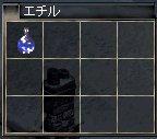 e0058448_15202139.jpg