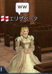 a0080894_1512384.jpg