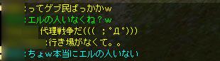a0067845_150167.jpg