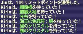 c0000622_237234.jpg