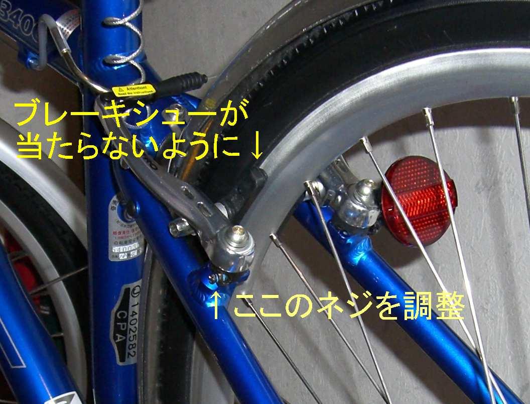 c0087392_8573876.jpg
