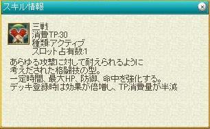 a0005030_620326.jpg