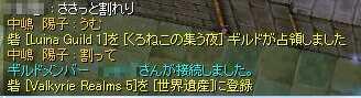 e0001301_2395249.jpg