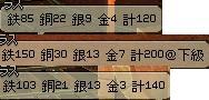 c0069320_7425823.jpg