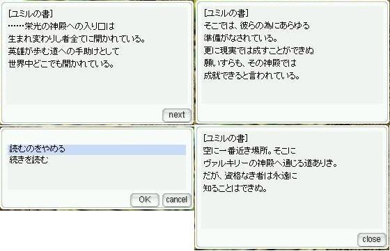 c0082952_21534589.jpg