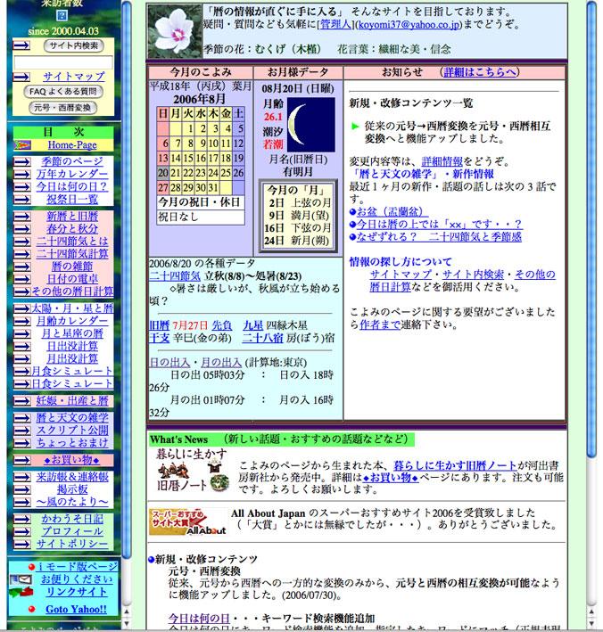 a0031363_1847297.jpg