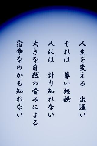 a0009747_2025139.jpg