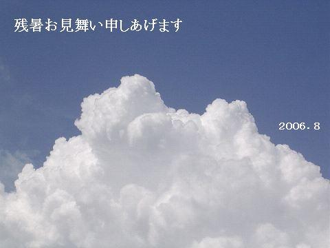 e0032665_11402761.jpg