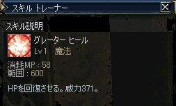c0056384_13444916.jpg